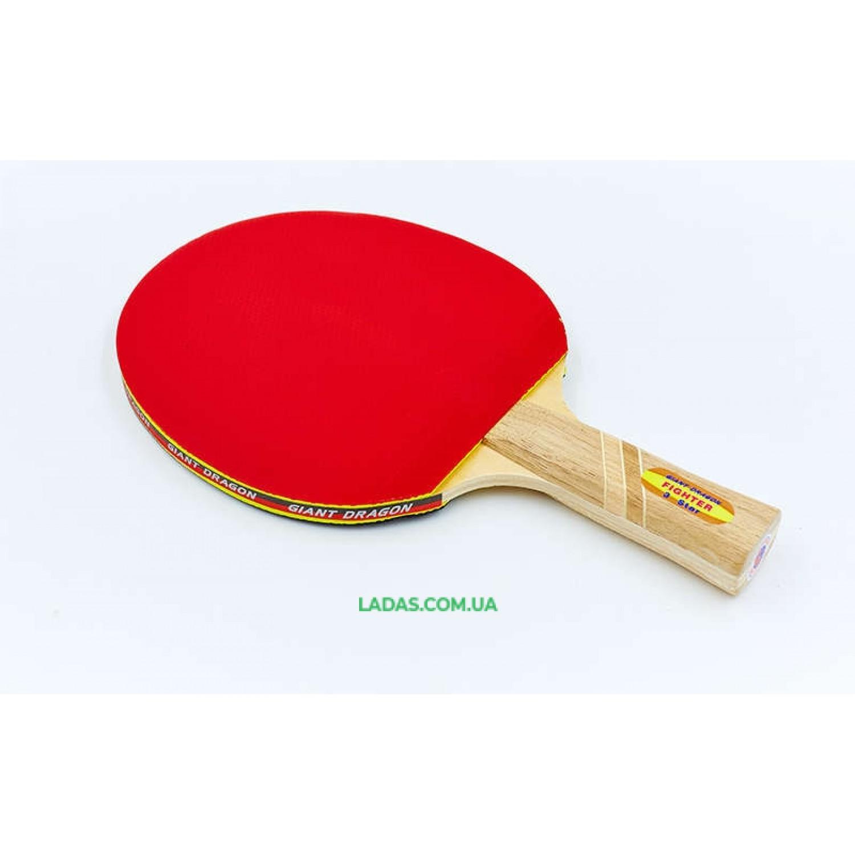 Ракетка для настольного тенниса 1 штука GIANT DRAGON FIGHTER 3* (древесина, резина)
