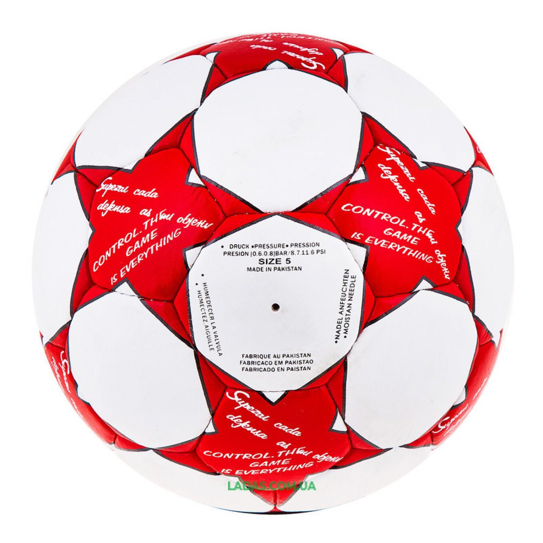 Мяч футбольный Grippy Ronex FN2 (красный, сшит вручную)