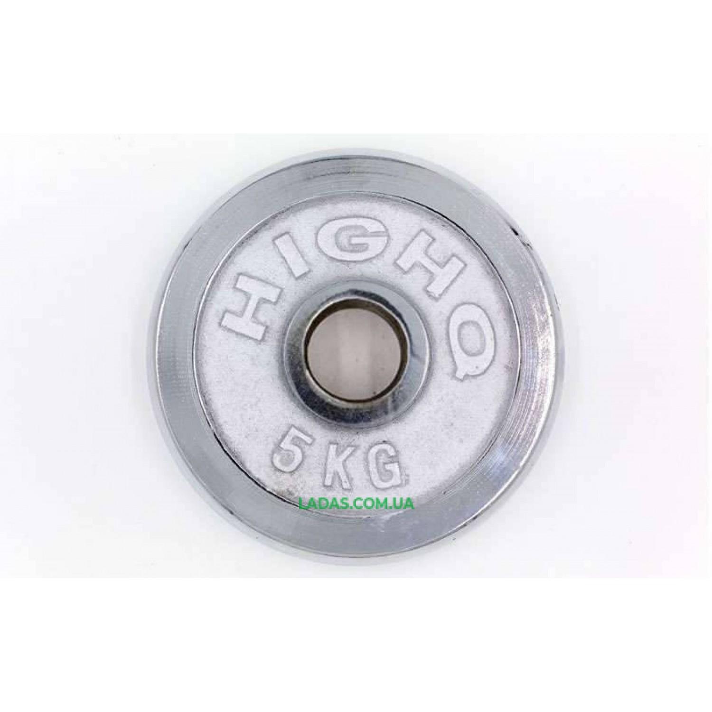 Блины (диски) хромированные d-52мм (1шт*5кг)(скидка за пару)