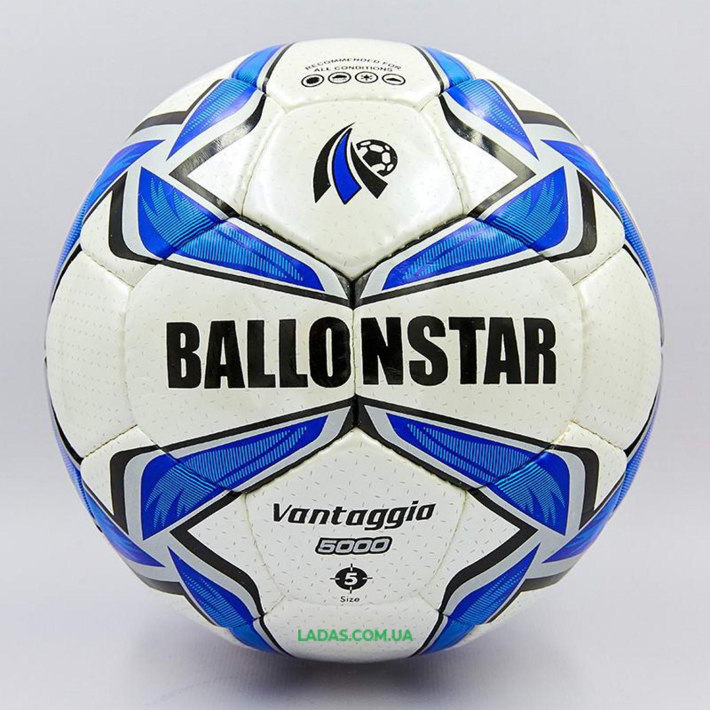 Мяч футбольный №5 PU ламинированный BALLONSTAR (бело-синий, сшит вручную)
