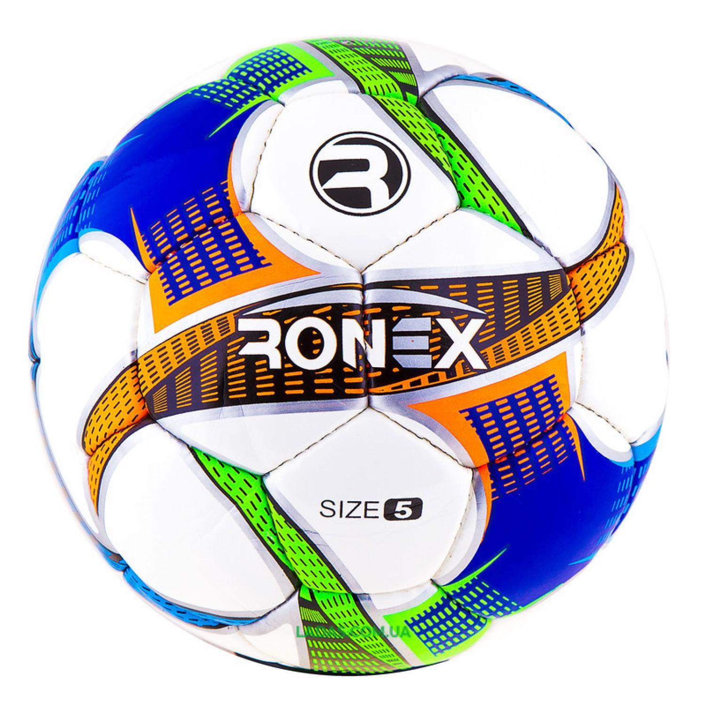 Мяч футбольный DXN Ronex RXD-L (№5,сшит вручную)