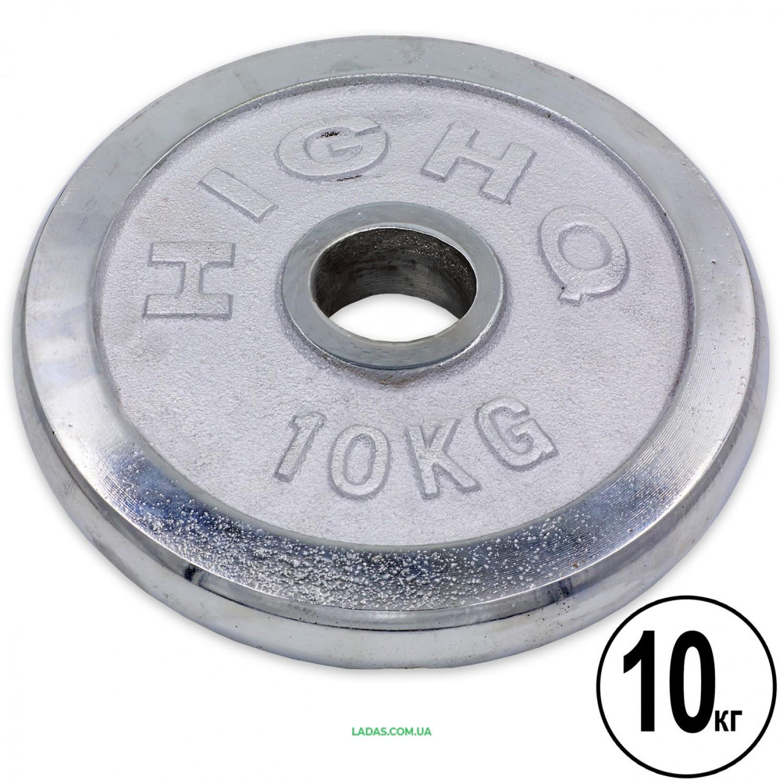 Блины (диски) хромированные d-52мм (1шт*10кг)