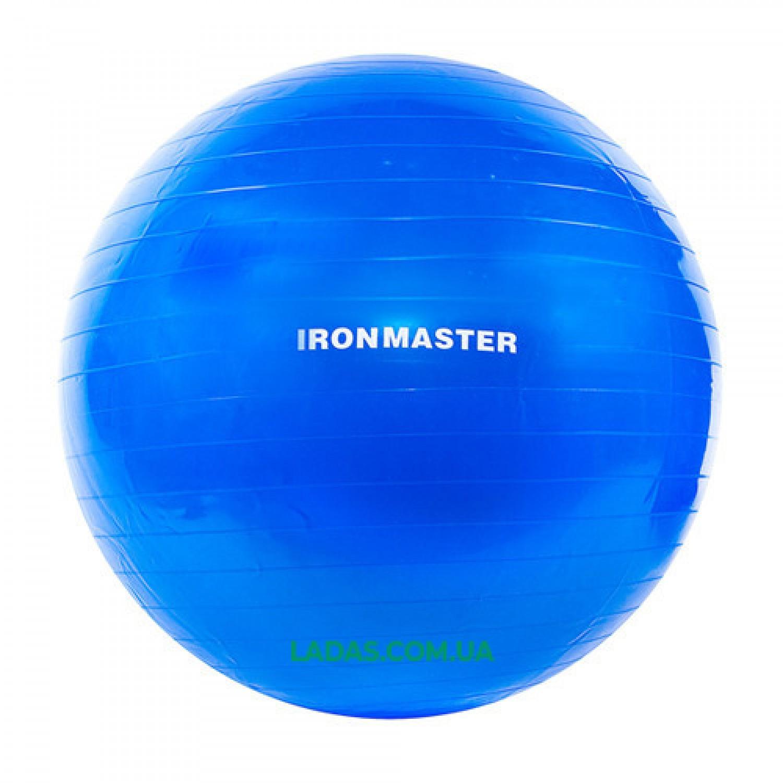 Мяч для фитнеса IronMaster (диаметр 65 см)
