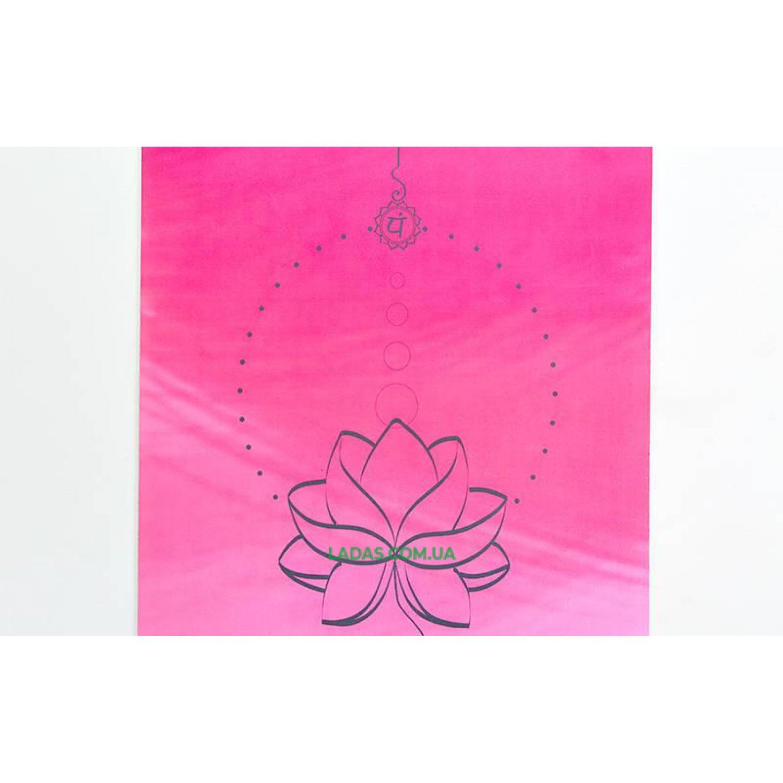 Коврик для йоги Замшевый каучуковый двухслойный Record (размер 1,83мx0,61мx3мм, розово-голубой)