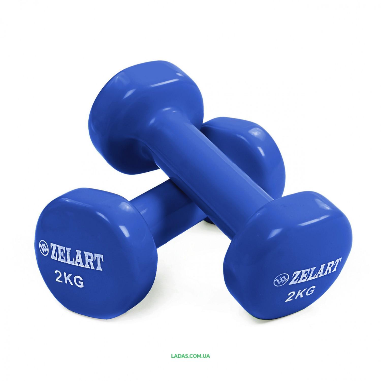 Гантели для фитнеса с виниловым покрытием Zelart (2x2кг)