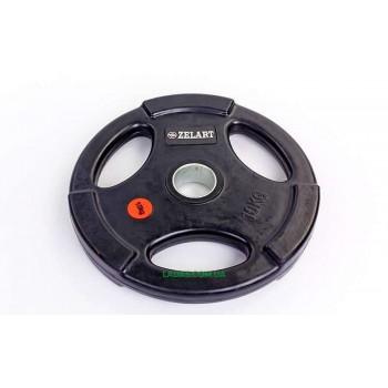 Блины (диски) обрезиненные с тройным хватом и метал. втулкой d-51мм (1шт*20 кг)