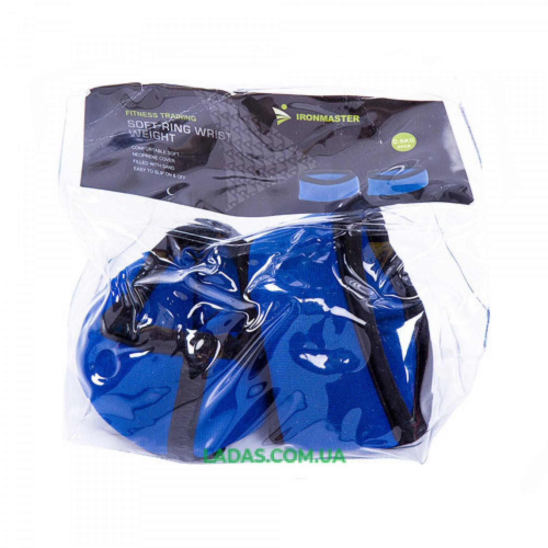 Утяжелители(манжеты) для рук IronMaster (2*1 кг, наполнитель - песок)