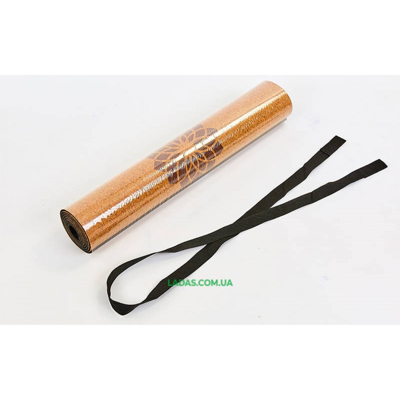 Коврик для йоги пробковый двухслойный(1,83мx0,61мx4мм, пробковое дерево, каучук, принт Чакры)