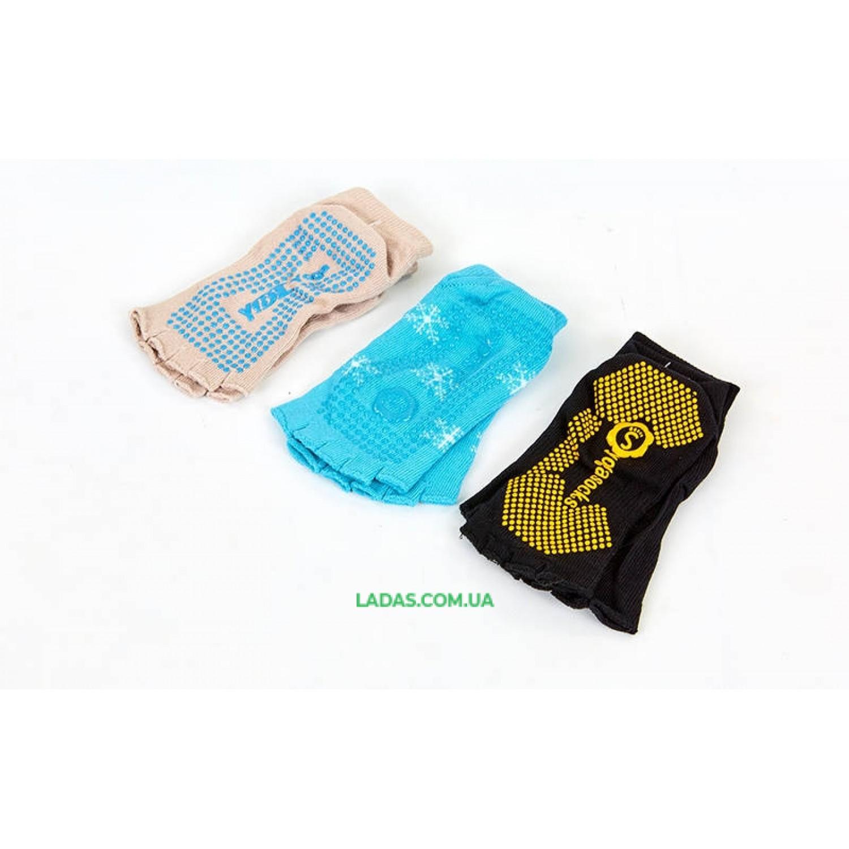 Носки для йоги с открытыми пальцами (полиэстер, хлопок, р-р 36-41)