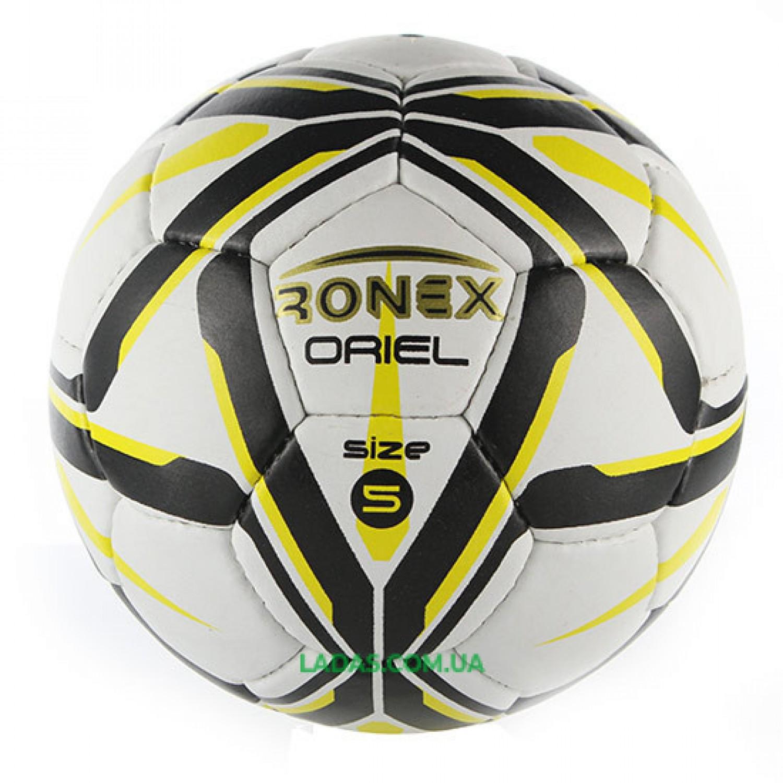 Мяч футбольный Grippy Ronex ORIEL(сшит вручную, черно-белый)