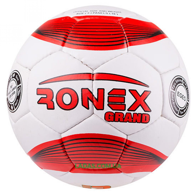 Мяч футбольный Grippy Ronex-JM1 Grand (сшит вручную, бело-красный)