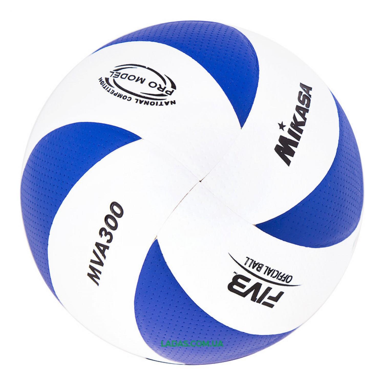 Мяч волейбольный Mikasa MVA300 (PU, №5, клееный)