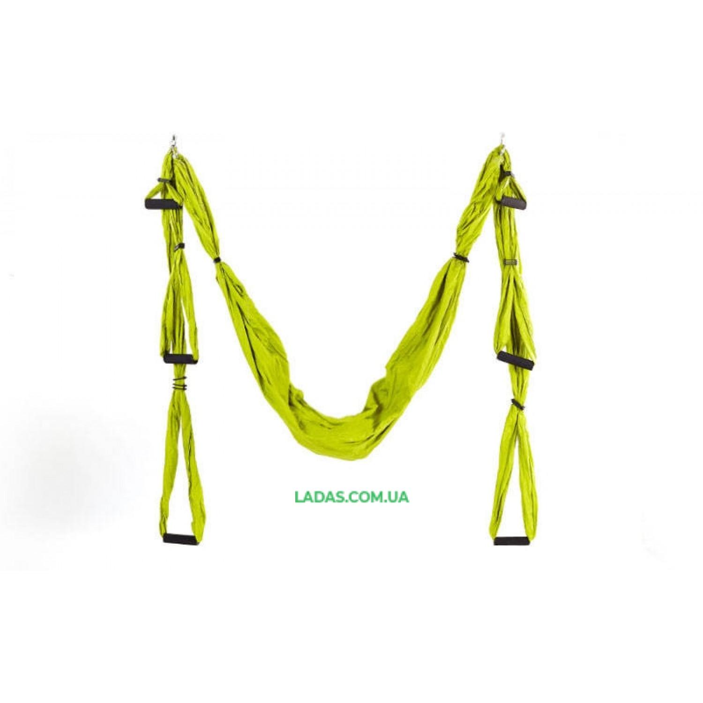 Гамак для йоги с ручками Antigravity Yoga (нейлон, р-р 280х150 см)