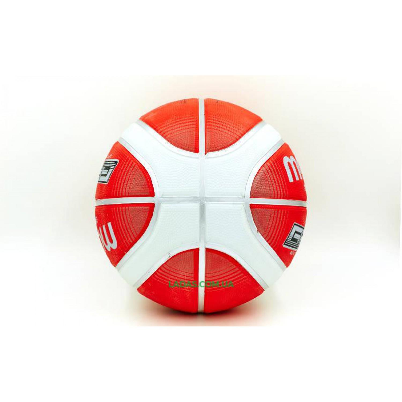 Мяч баскетбольный резиновый №7 MOLTEN (красно-белый)