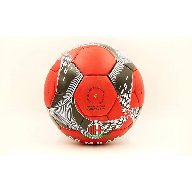 Мяч футбольный №5 Гриппи AC MILAN (№5, 5 сл., сшит вручную)