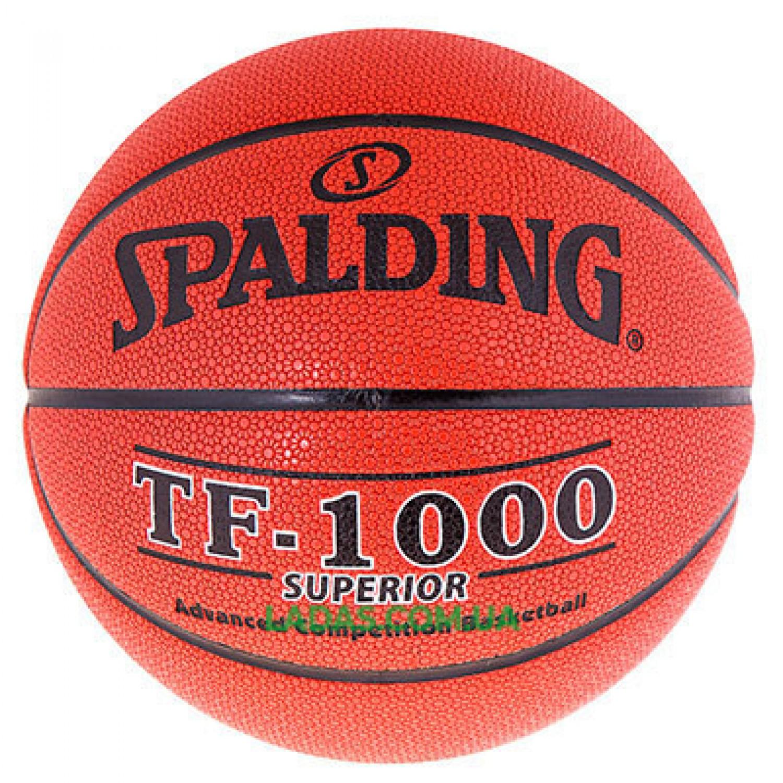 Мяч баскетбольный Spald №7 Superior PU
