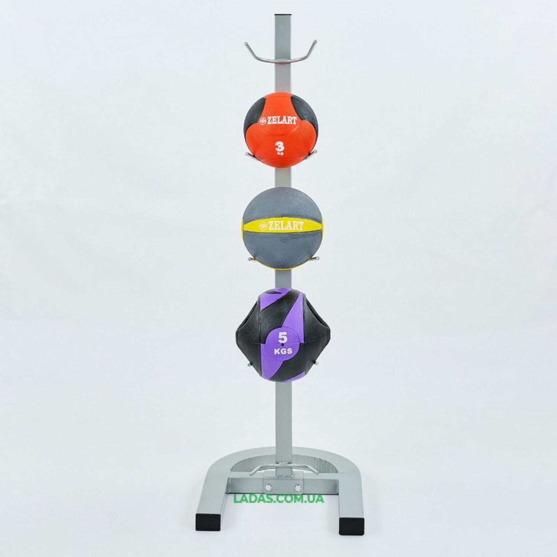 Подставка (стойка) для медболов на 5 мячей TA-8218(металл, р-р 74х63х160см)