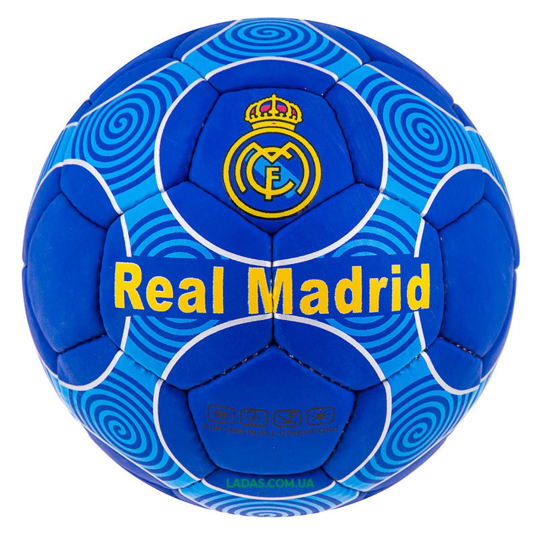 Мяч футбольный Grippy G-14 RM