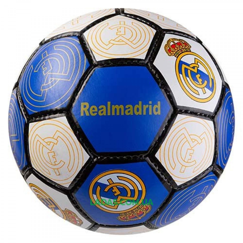 Мяч футбольный Grippy G-14 Real Madrid 4