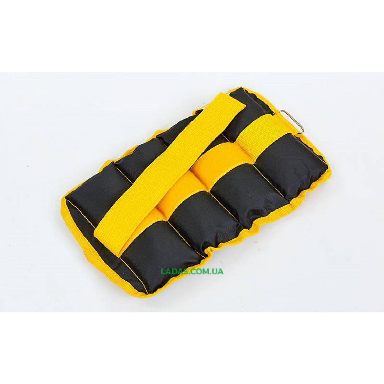 Утяжелители-манжеты для рук и ног ZEL UR (2 x 1,0 кг, наполнитель-песок)