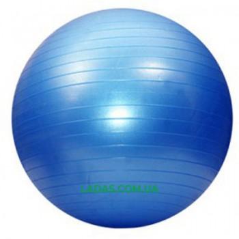 Мяч для фитнеса (фитбол) гладкий 55 см KingLion(PVC,600г, цвета в ассортименте, ABS технология)