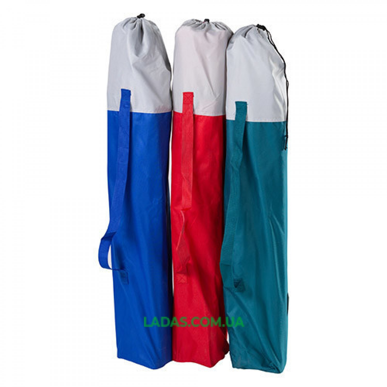 Стул-зонтик складной с подстаканником цвета в ассортименте.