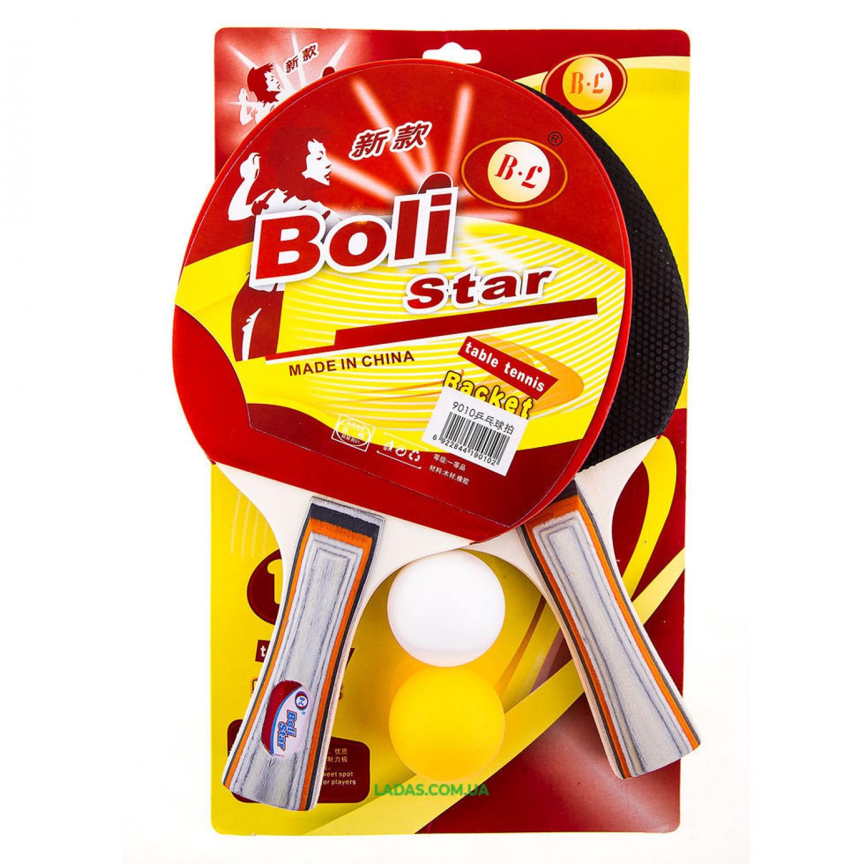Набор для настольного тенниса 2 ракетки, 2 мяча Boli Star