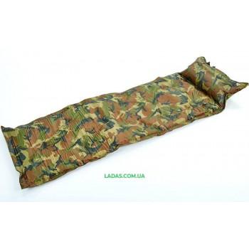 Коврик для кемпинга (матрас) самонадувающийся с подушкой (р-р 180х60х2,5см)