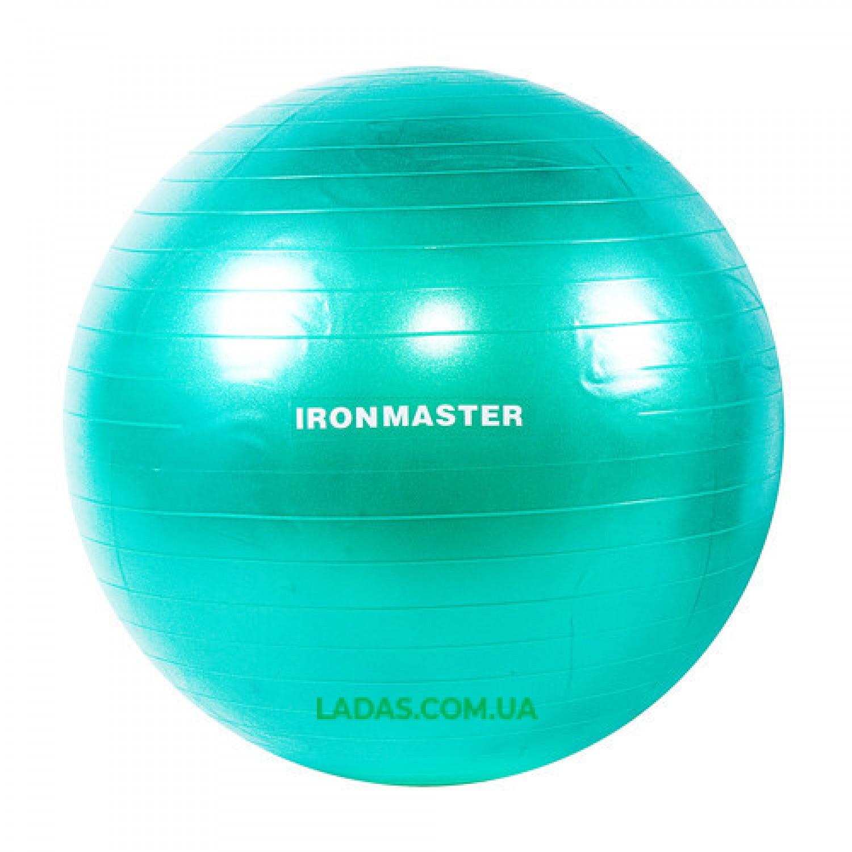Мяч для фитнеса (фитбол) IronMaster (диаметр 75 см)
