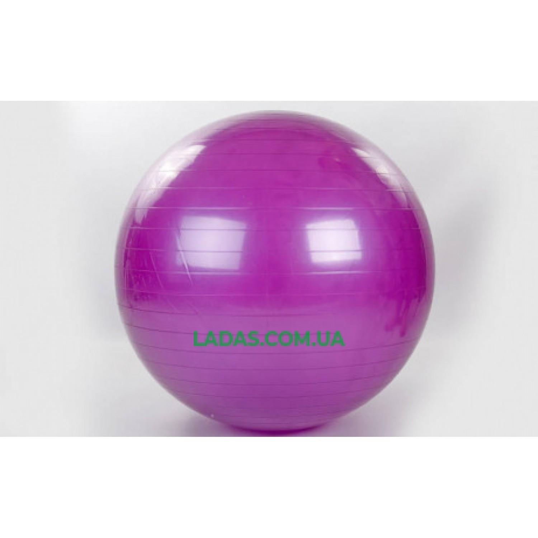 Мяч для фитнеса (фитбол) гладкий глянцевый ZEL (800г, 65см, ABS)