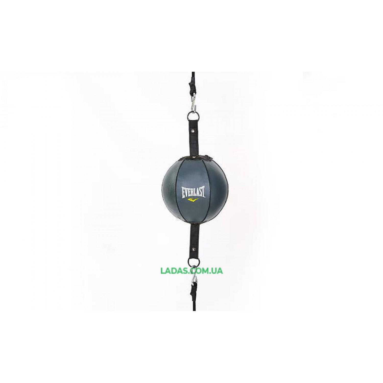 Груша на растяжка круглая EVERLAST (верх-PU, латекс. камера, d-20см)