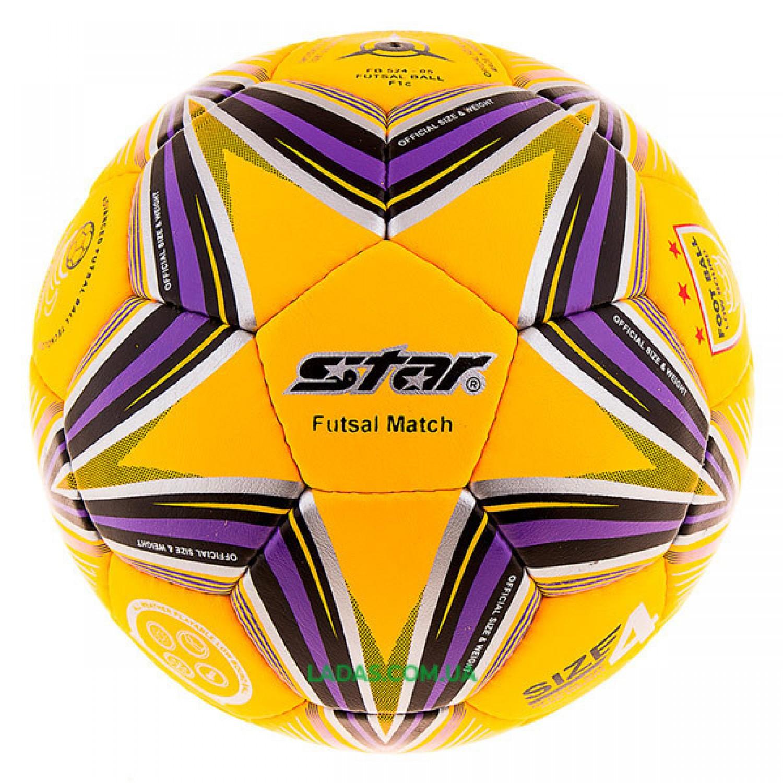 Мяч футзальный Star OrangCordly оранжевый