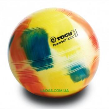 Мяч фитнес Togu PowerBall 65 см, разноцветный