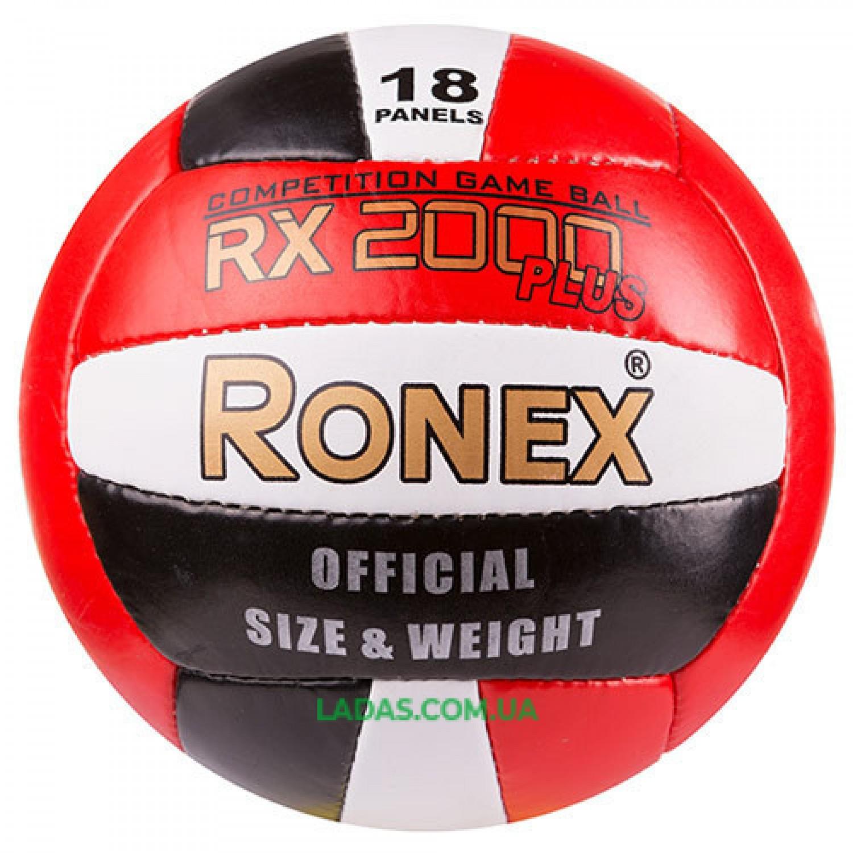 Мяч волейбольный Ronex VQ5000