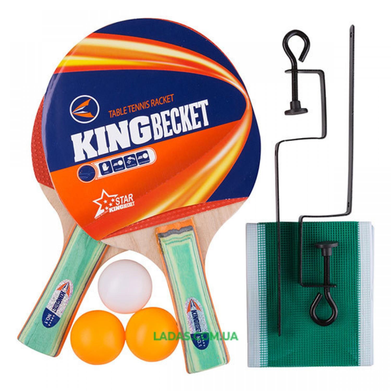 Ракетка (набор) для настольного тенниса King-Becket