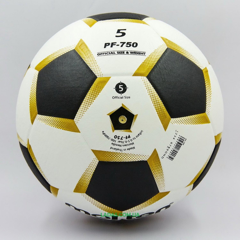 Мяч футбольный №5 PU MOLTEN (клееный, черно-белый)