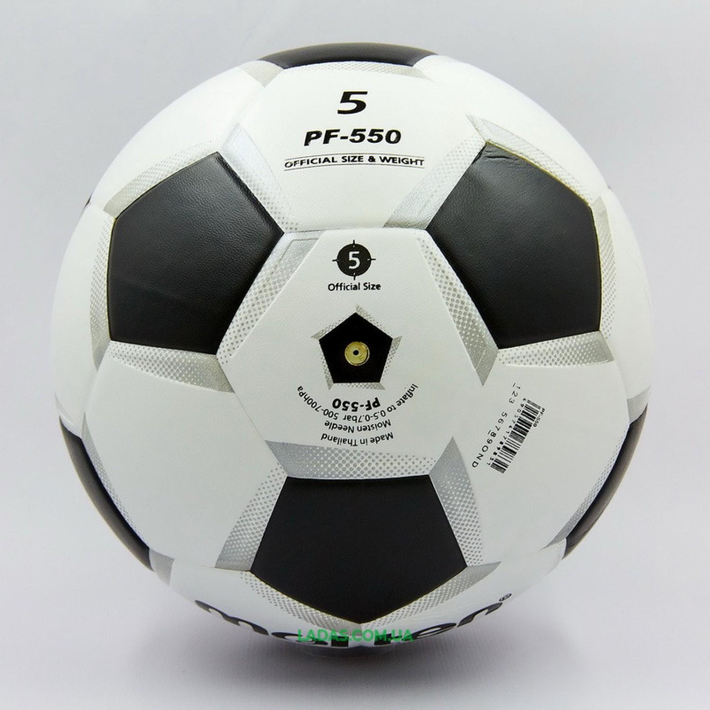 Мяч футбольный №5 PU MOLTEN (черно-белый, клееный)