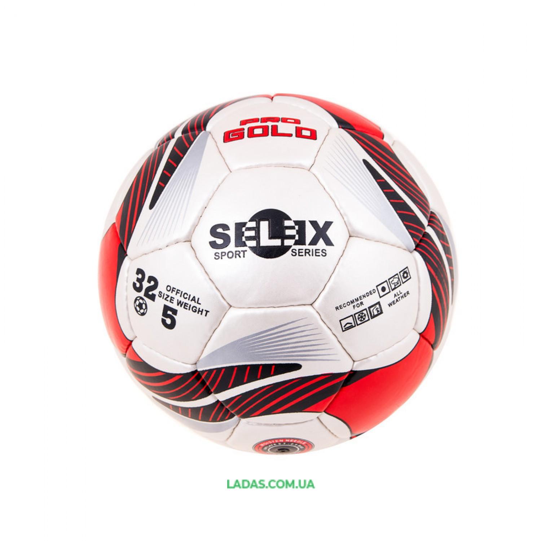Мяч футбольный Grippy PRO GOLD Pearl