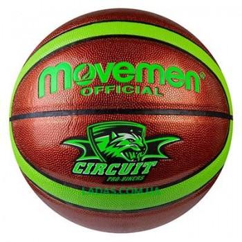 Мяч баскетбольный Movemen №7 PU Circuit