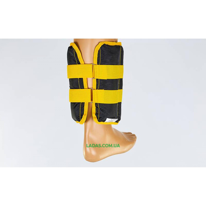 Утяжелители-манжеты для рук и ног ZEL UR (2 x 2,5кг, наполнитель-песок)