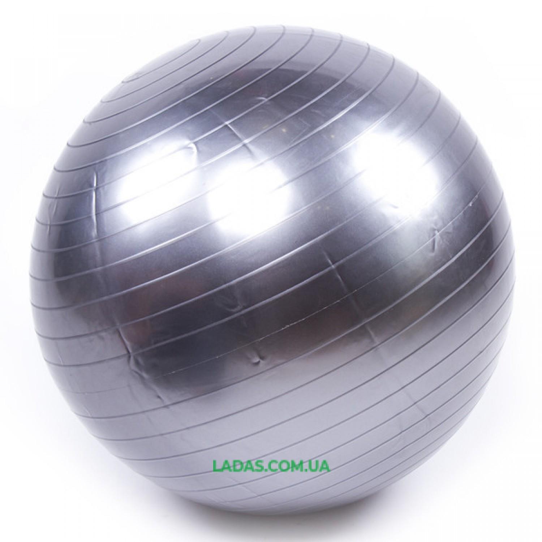 Мяч для фитнеса (фитбол) 65см глянцевый KingLion