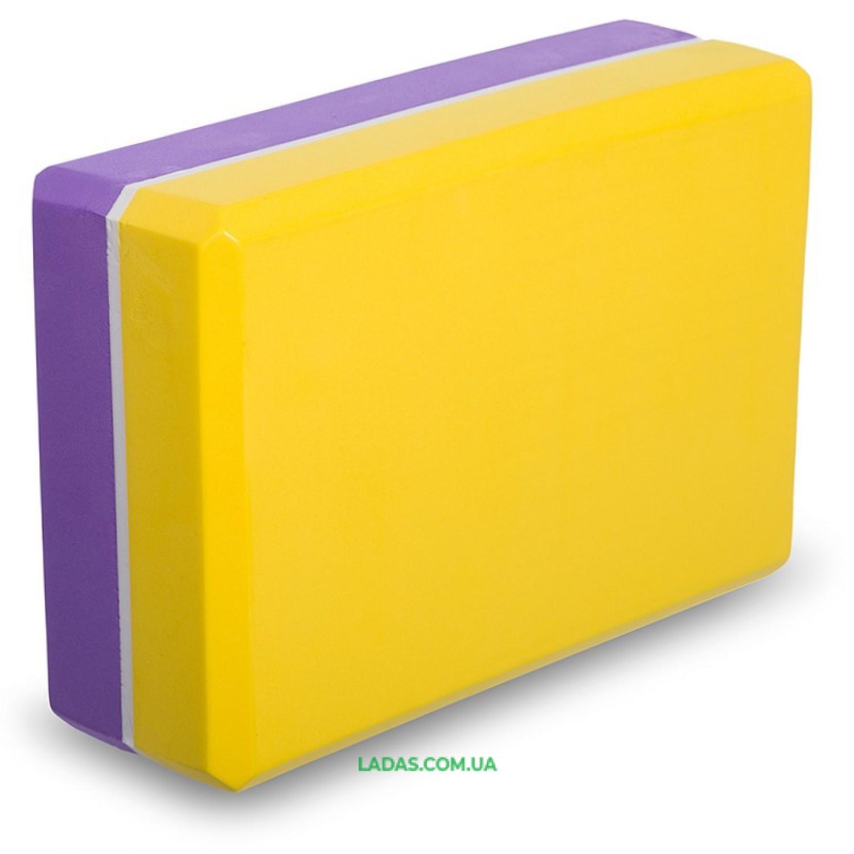 Блок для йоги двухцветный FI-1713 (EVA 120g, р-р 23х15х7,5см, цвета в ассортименте)