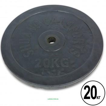 Блины (диски) 20 кг обрезиненные d-30мм (1шт*20 кг)