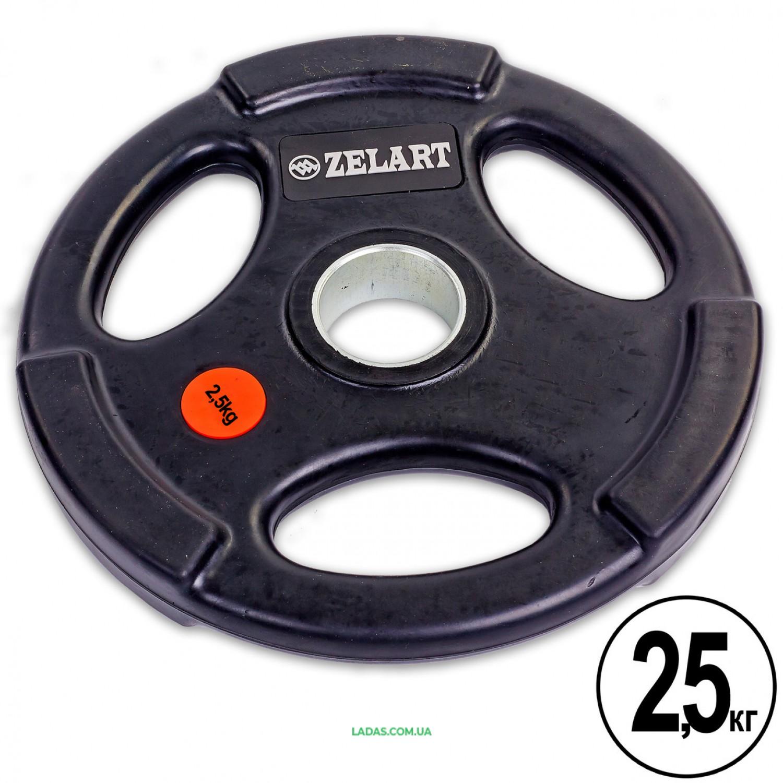 Блины (диски) обрезиненные с тройным хватом и метал. втулкой d-51мм (1шт*2,5 кг)