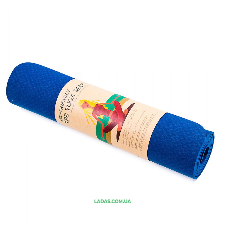 Коврик для фитнеса (TPE+TC, 183смх61смх6мм)