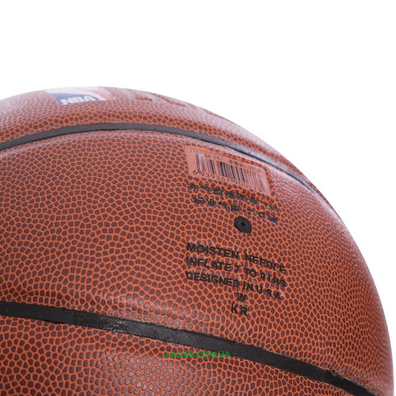 Мяч баскетбольный PU №7 SPALD NBA (PU, бутил, коричневый)