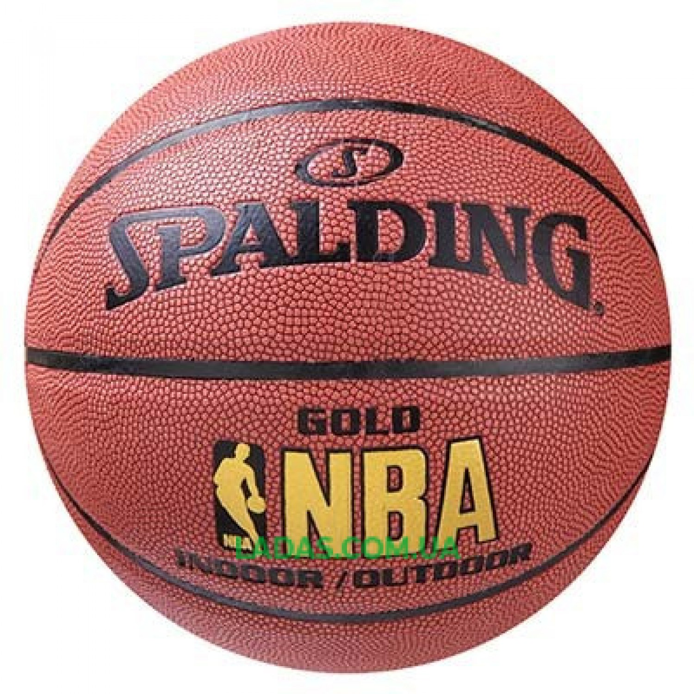 Мяч баскетбольный Spald №7 NBA Gold PU