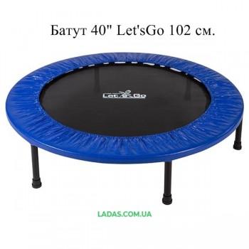 Батут детский Let's Go (диаметр 102 см)