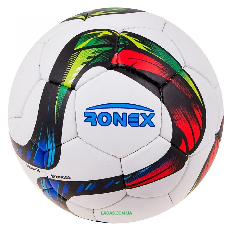 Мяч футбольный Grippy Ronex mod AD-2016