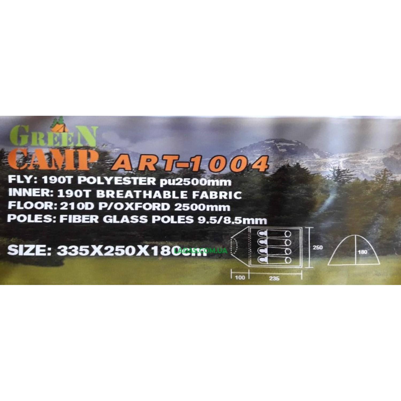 Палатка четырехместная Green Camp 1004